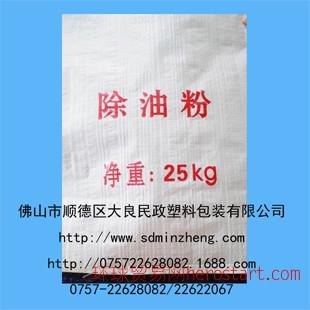 佛山编织袋厂 长期供应 50X75 除油粉编织袋