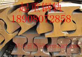 成都轨道联结型号,自贡钢轨异形垫板,四川焊接压板