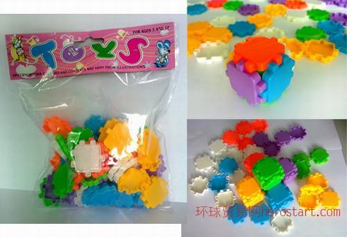 小拼魔方块拼图拼板益智玩具适作食品展会馆工艺品牌的广告促销赠品