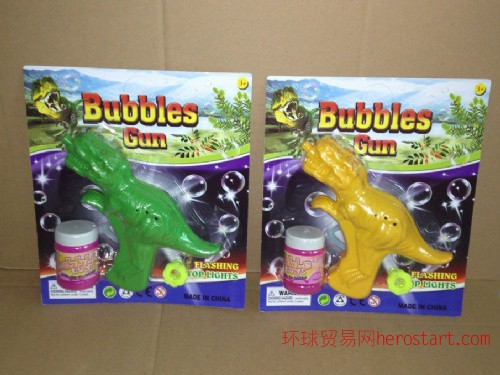 仿真恐龙惯性泡泡枪澄海塑料玩具