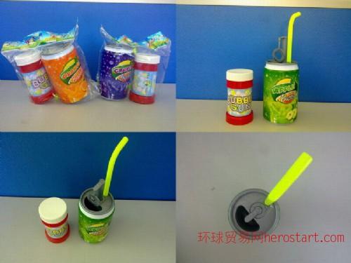 吹泡泡饮料罐可作奶粉牛奶酸奶饮料糖果等食品商务节日庆典赠品广告促销礼品
