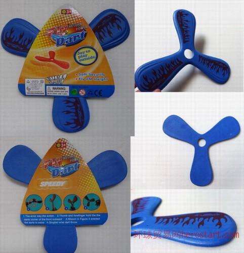 环保EVA回力标回旋镖自归器魔盘飞来飞去飞行器飞碟飞盘玩具