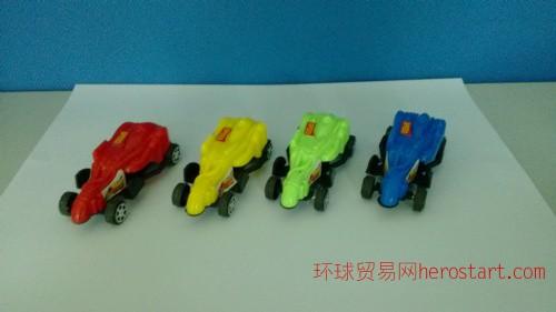 回力小车仔(澄海0.5元以下塑料玩具