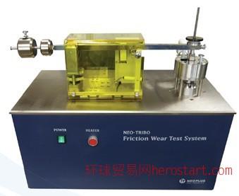 Lumina3400型原子荧光光谱仪