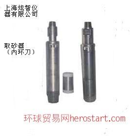 三重管单动取砂器