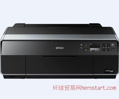专业影像级照片打印机R3000
