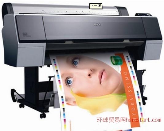 出售爱普生Epson 9906D绘图机