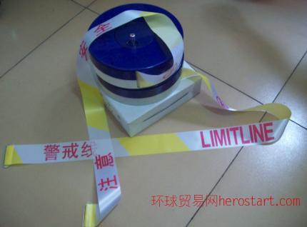 北京盒装警戒带反光警戒带安全带