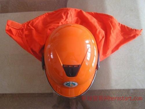 北京森林防火头盔批发01062480367