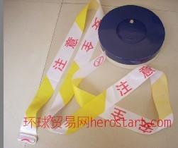 北京供应警戒线警戒带