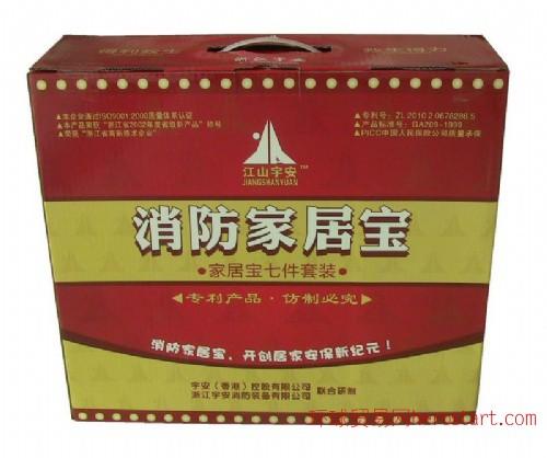 北京消防家居宝灭火器批发01062480367