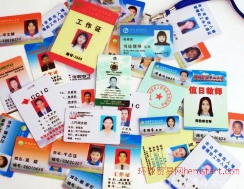 深圳高清数码印刷PVC人像卡工作证厂证张张不同