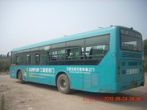 沈阳市123路公交车体