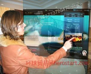 投影沙盘专用全息投影膜,全息幕