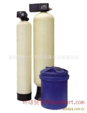 微型高温蒸汽发生器  全自动电热蒸汽发生器锅炉