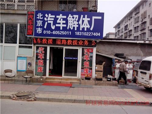 北京市通州区老旧机动车保险验车服务 老旧汽车尾气检测服务
