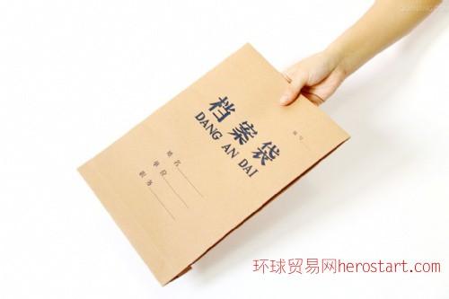 武汉档案袋 印刷 制作