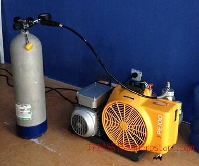 正压式呼吸器,背负自给式空气呼吸器