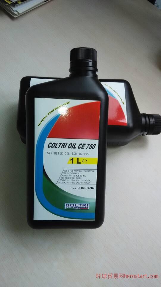 RHZKF国标6.8L碳纤维瓶自给式空气呼吸器