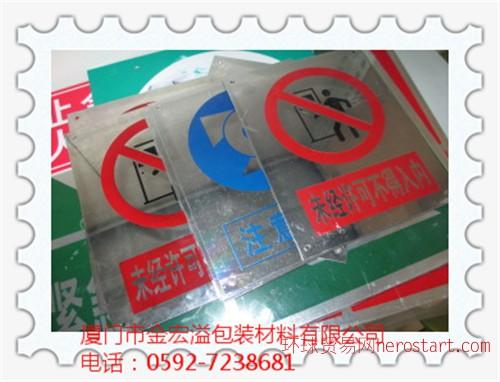泉州,漳州, 三明, 厦门,不锈钢标牌