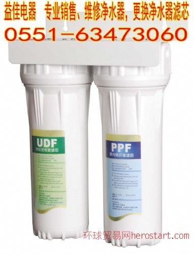 合肥销售净水器、过滤滤芯,免费安装