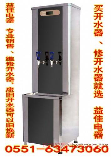 合肥電開水器,可以定時、帶過濾功能的開水器