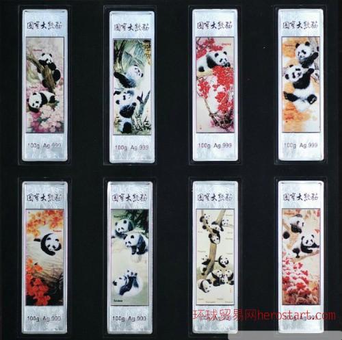 熊猫银条——成都吉顺礼品公司重点推荐的四川特色礼品