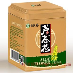 黄家荟芦荟花茶 养生花草茶  美容养颜 花果茶  茶叶