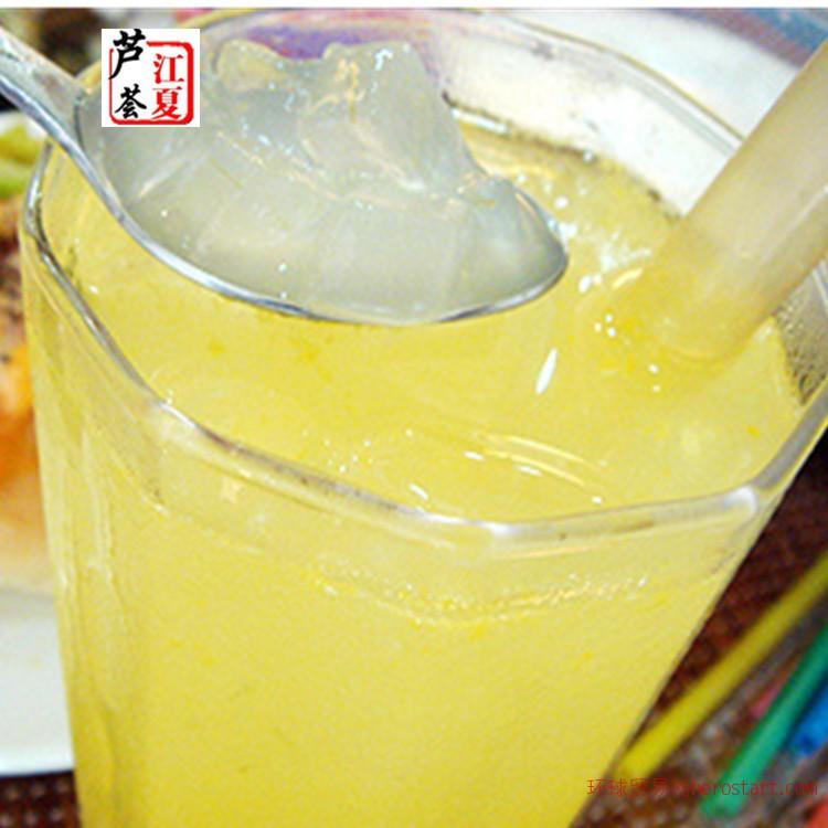 1公分库拉索芦荟果丁  甜品奶茶原料批发