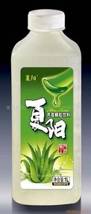 诚征夏阳牌 绿色食品 芦荟饮料合作