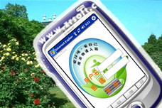 环保通移动执法终端  环境移动执法系统  数字环保系统  智慧环保平台