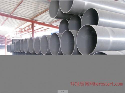 浙江、湖州UPVC给水管、排水管、灌溉管