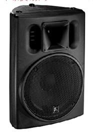 贝塔斯瑞 β3 工程音箱 会议音箱 U15