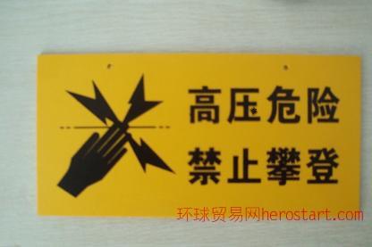 奉化电子围栏安装维修 奉化安防公司