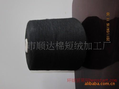 维纶纱(黑色)低价