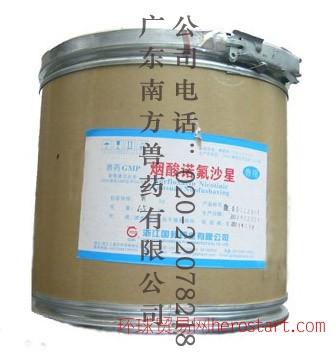 鱼苗养池常用药氟哌酸,水产药诺氟沙星氟哌酸