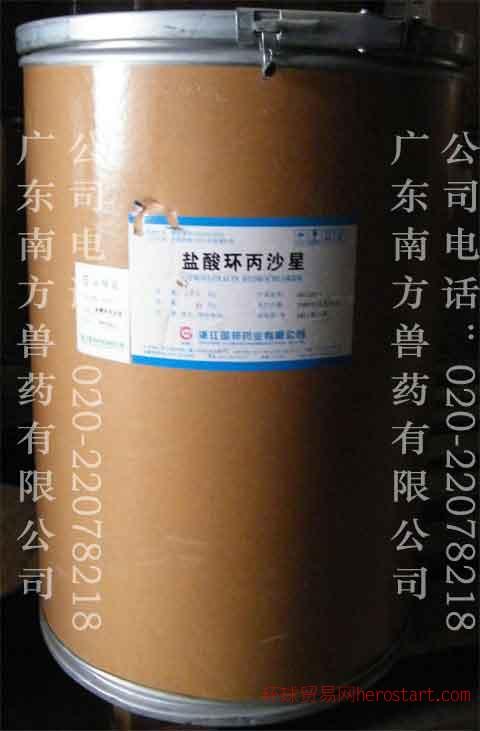 盐酸环丙沙星兽药原料,原粉,水产药,批发