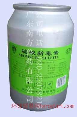 永州兽药,永州硫酸新霉素原料,新霉素批发