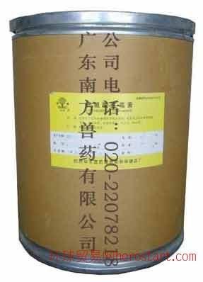 兽药原料红霉素,硫氰酸红霉素,水产药红霉素