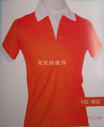 苏州工作服  电子厂工作服   电器公司工作服  应选T恤衫 宽松舒适