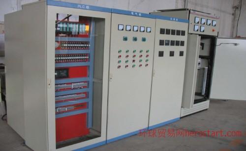 PLC程序控制系统