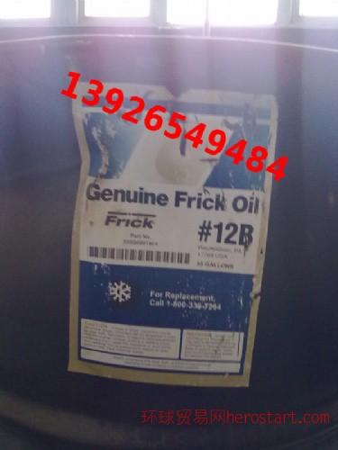 约克压缩机油 frick#12B