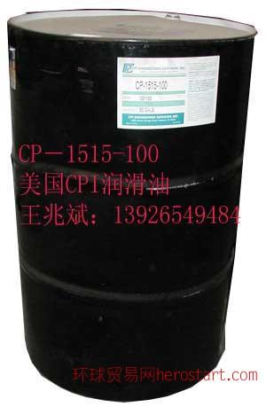 Vilter冷冻机油 HC-100