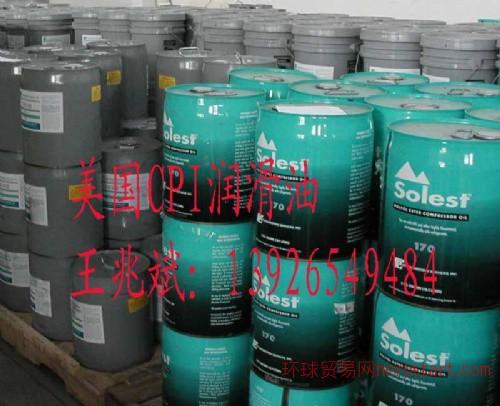 solest120 冷冻油 DB#7