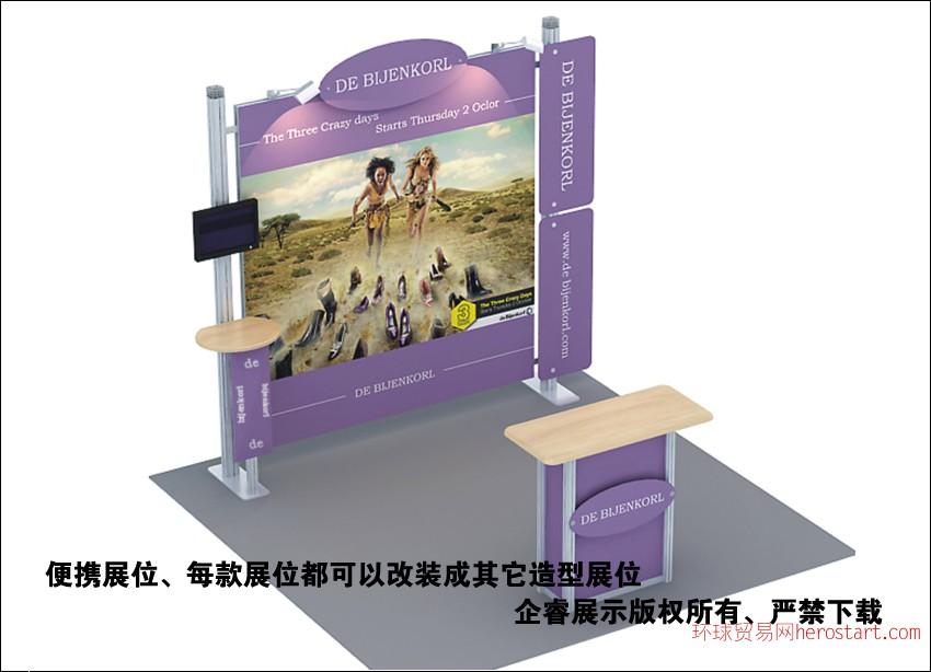展览安装制作,便携展位设计,环保海报