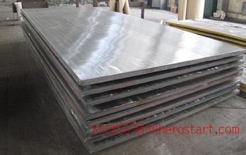 SKD5模具钢-高碳高铬模具钢