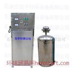 水箱自洁消毒器价格