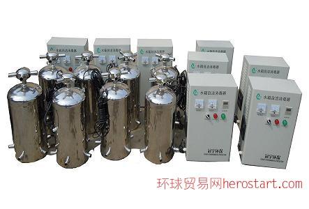WTS-2B水箱消毒器价格