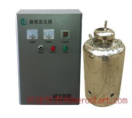 WTS-2A水箱消毒器价格