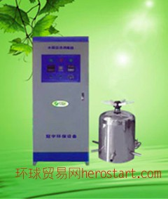 WTS-2A水箱消毒器厂家